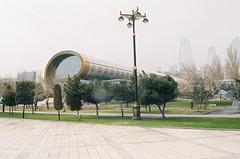 Museo Nacional de Arte de Azerbaiyán