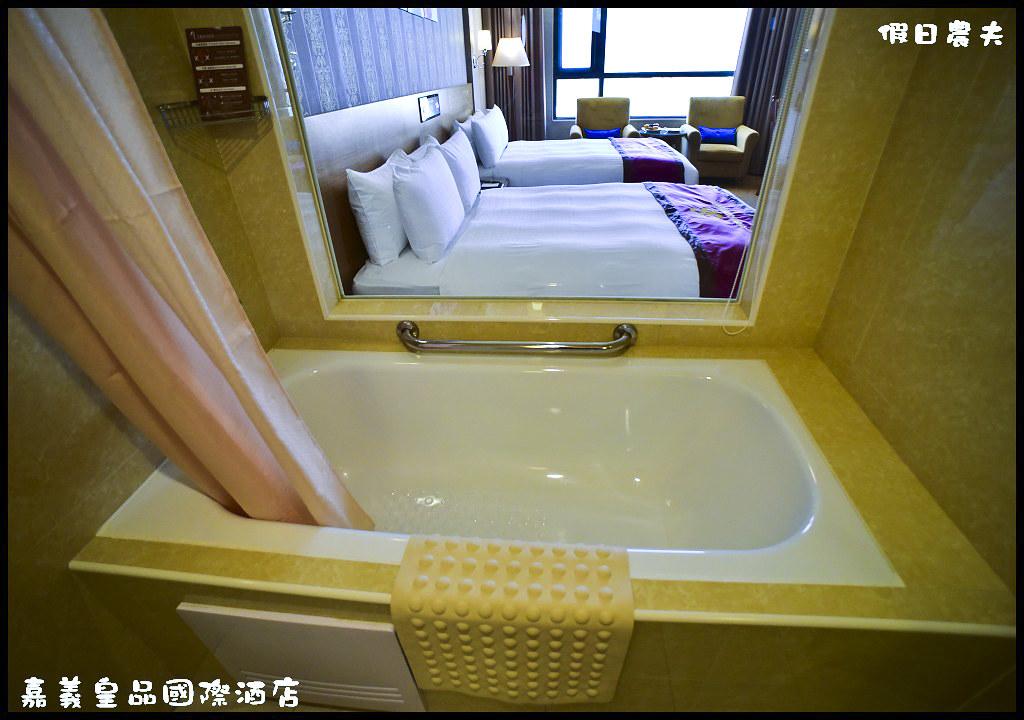 嘉義皇品國際酒店DSC_3912