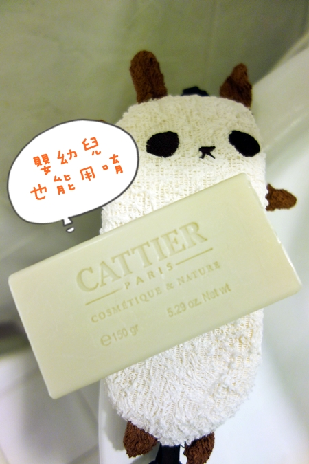 Cattier法加帝兒 (18).JPG