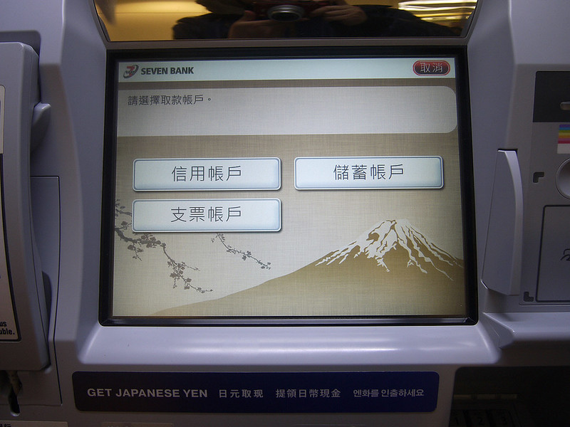 P1520701