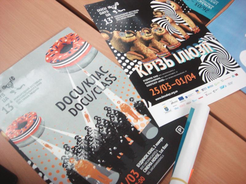 DocudaysUa film posters