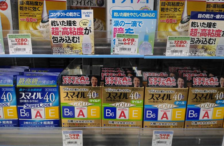 日本九州鹿兒島松本清藥妝價格32