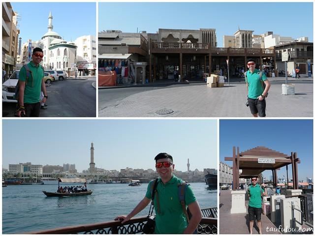 Old Dubai Market (16)
