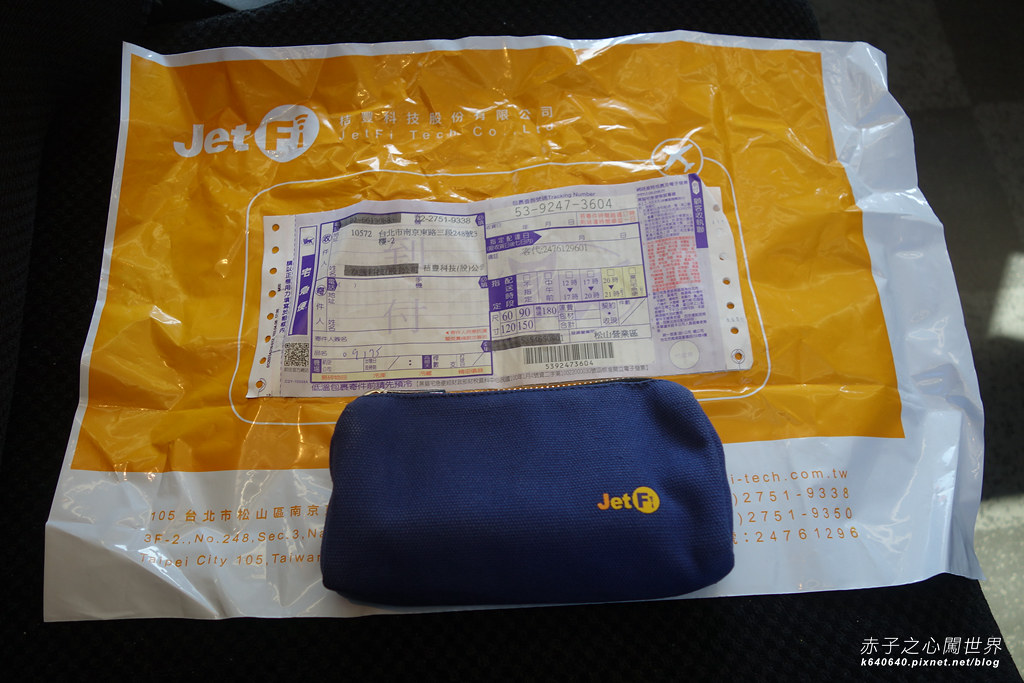 JetFi桔豐科技-Wifi行動網路分享器02