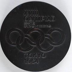 Tokyo 1964 Summer Olympics Participation Medal reverse