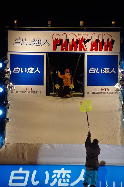 2016さっぽろ雪まつり白い恋人 PARK AIR ファイナルスーパーセッション_06