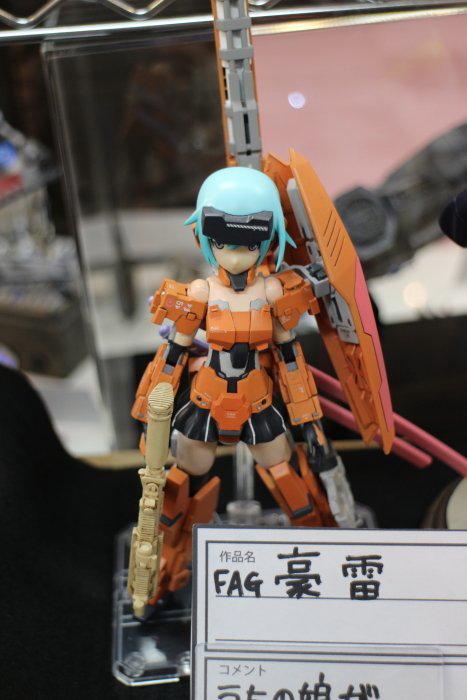 F-M-S-3-2016-214