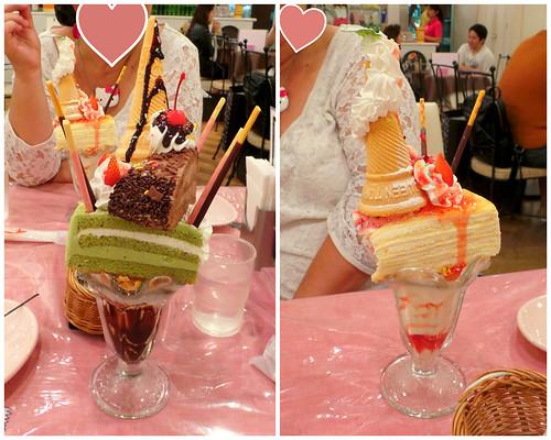 Café Est! Est! Ice Cream