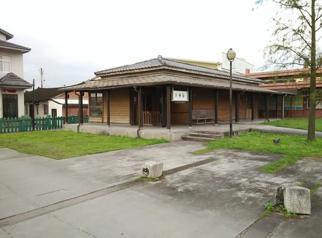 1060126森林鐵路大洲車站