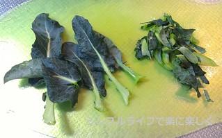 ブロッコリーの葉