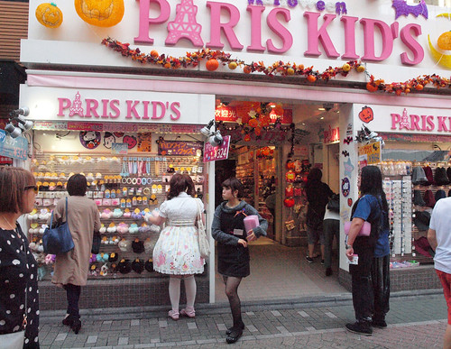 Paris Kid's
