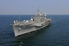 USS Blue Ridge (LCC 19) file photo. (U.S. Navy/MC3 Kevin A. Flinn)
