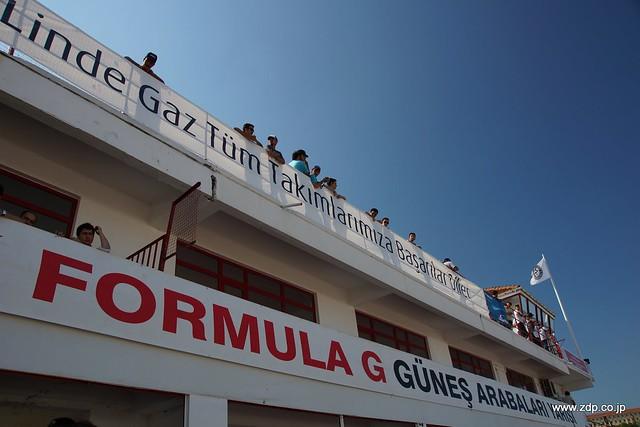 20120714 - Formula-G 2012