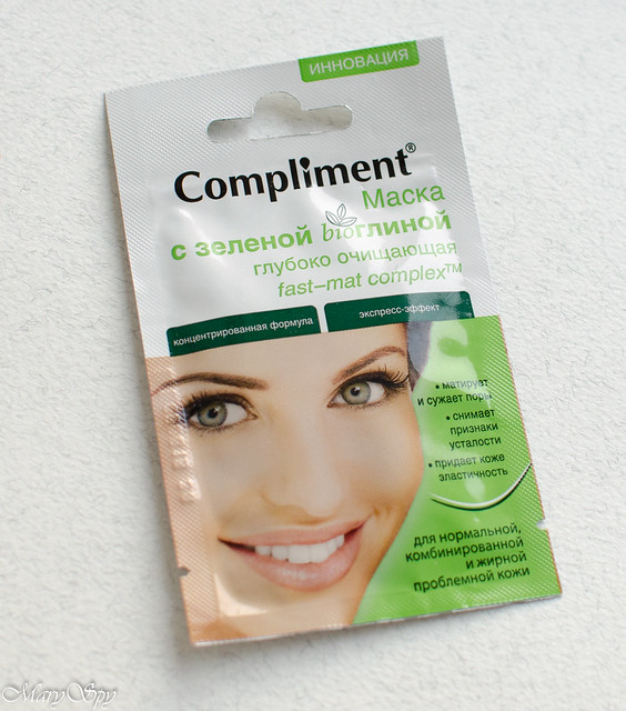 compliment-face-masks-1-4