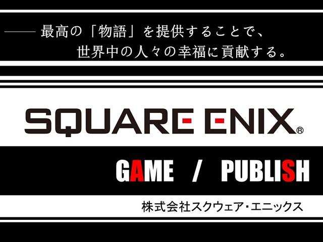 PR04_SQUARE ENIX
