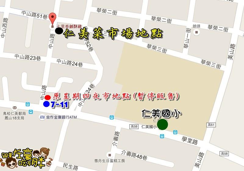 七里香鹽酥雞地址-2
