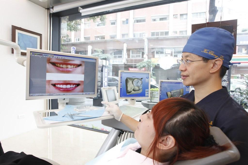 微笑美學牙醫診所圖片2