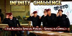 Infinity Challenge Ep.470
