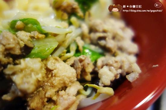 12鮮築香菇肉燥乾麵 (6).JPG
