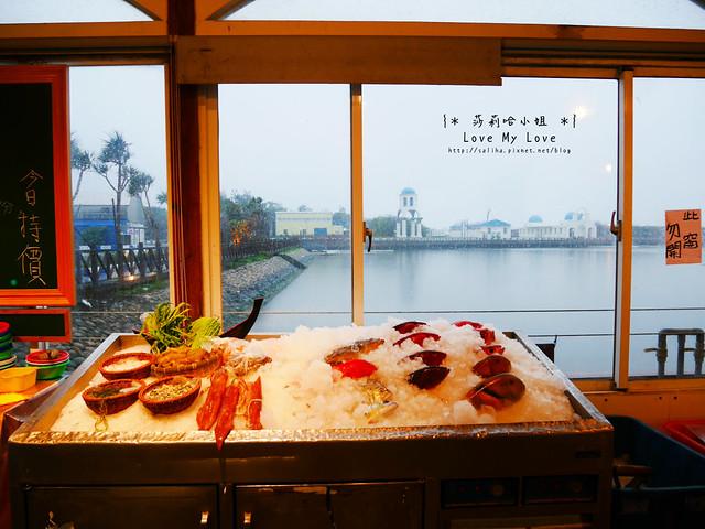 新竹南寮漁港海鮮餐廳地中海景觀餐廳 (13)