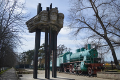 Museum of Revolutionary, Fighting, and Labour Glory of Railwaymen, Bendery, Transnistria
