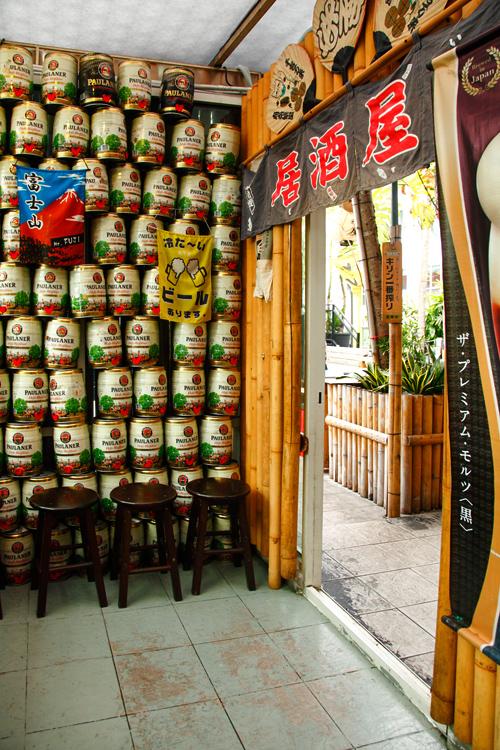 Bangoya Japanese BBQ Entrance