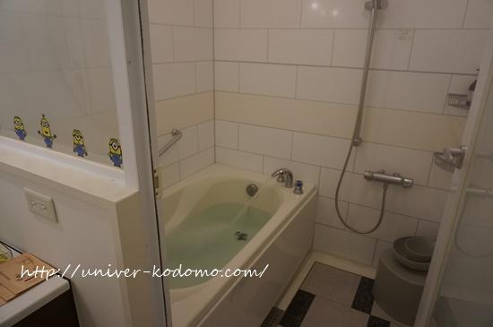 minionroom30