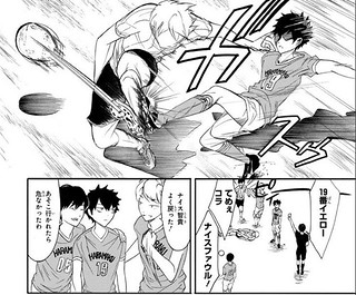 Watamote_chapter_094