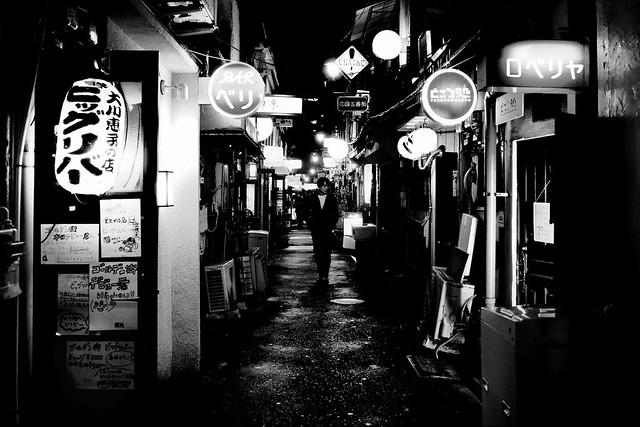 Tokyo 東京で失わ