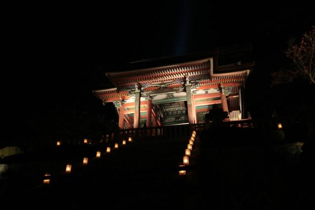 20141122-武奈ヶ岳&京都ライトアップ-0728.jpg