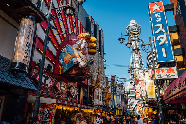 Osaka_Shinsekai_07