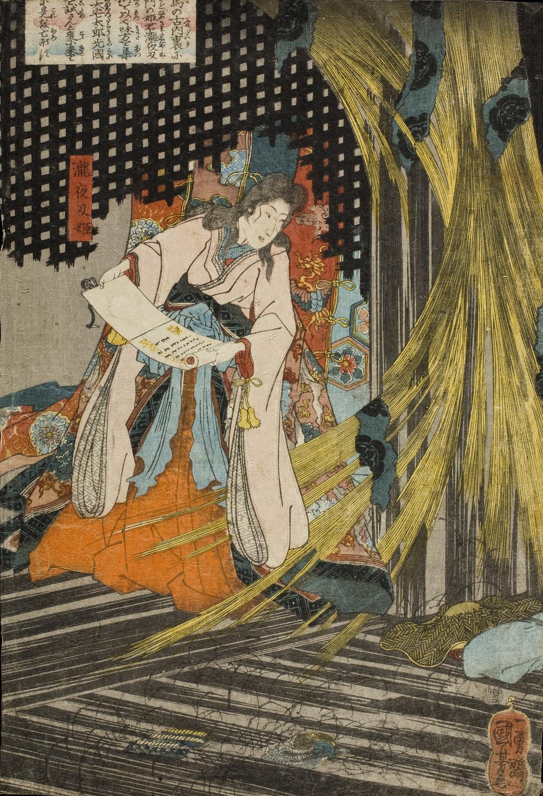 Utagawa Kuniyoshi - In the Ruined Palace at Sōma, Masakado's Daughter Takiyasha Uses Sorcery to Gather Allies 1844 (left panel)