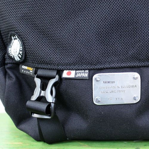 RIDE BAG / OFUKUROSAN オフクロサン / BLACK / No.718