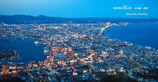 IMG_2037_北海道