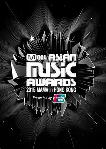 Lễ Trao Giải MAMA 2015 (2015)