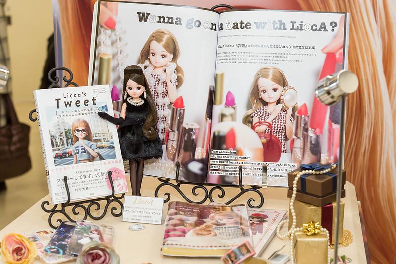DollShow45-タカラトミー-DSC_6249