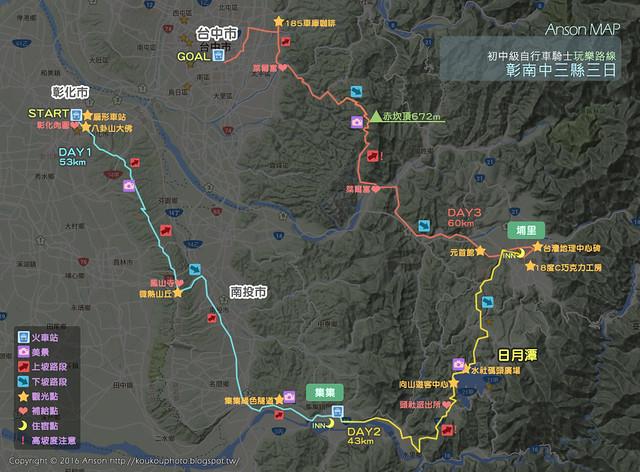 2016bike-map