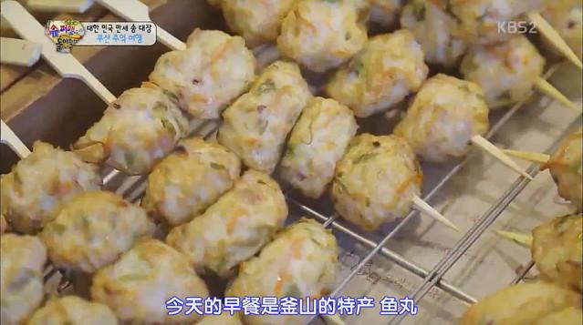 20150927釜山魚糕 -3