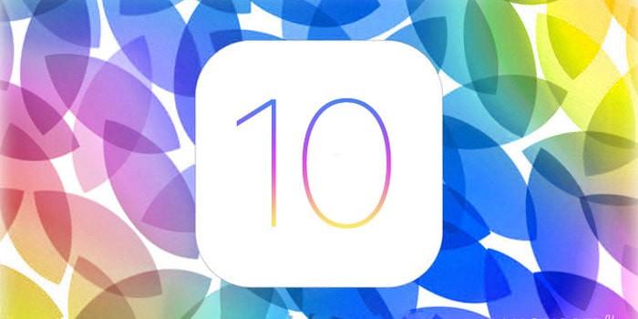 iOS 10 beta y OS X 10.12 comienzan las pruebas de Apple