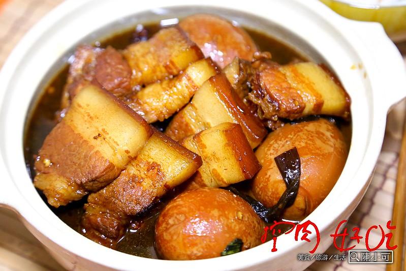金美滿醬油-控肉