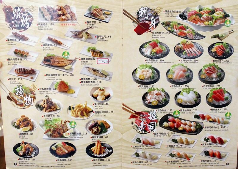 25760331744 c38d12445a b - 熱血採訪 | 台中北屯【雲鳥日式料理】生意好好的平價日本料理
