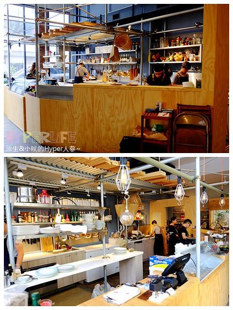 Tu Pang地坊餐廳 (8)