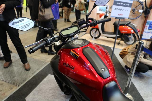 東京モーターサイクルショー ヤマハ