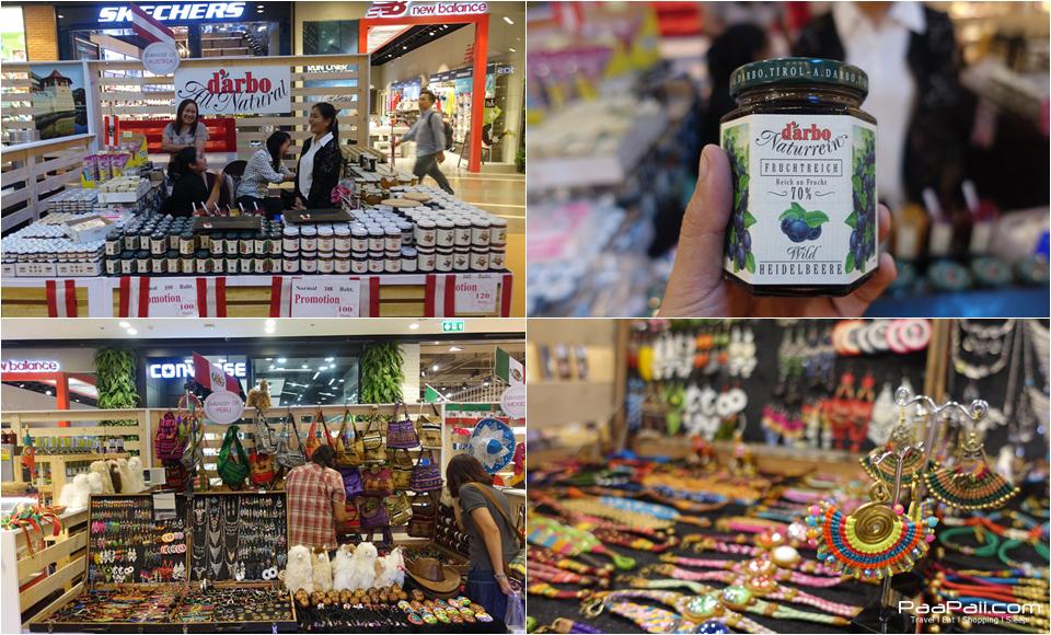 East Ville Bazaar 2016 (27)