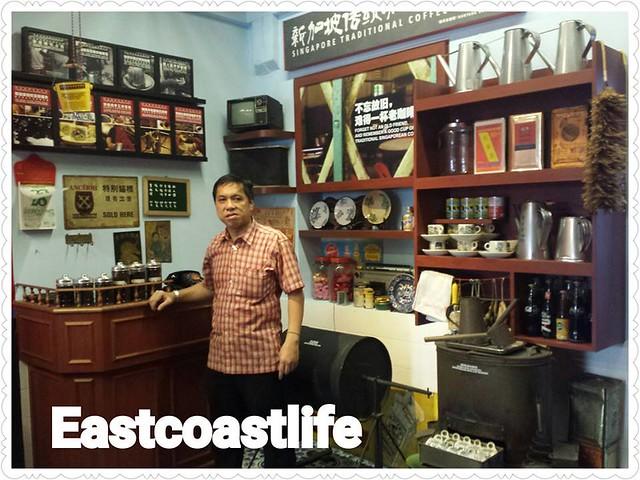 coffeeshop4