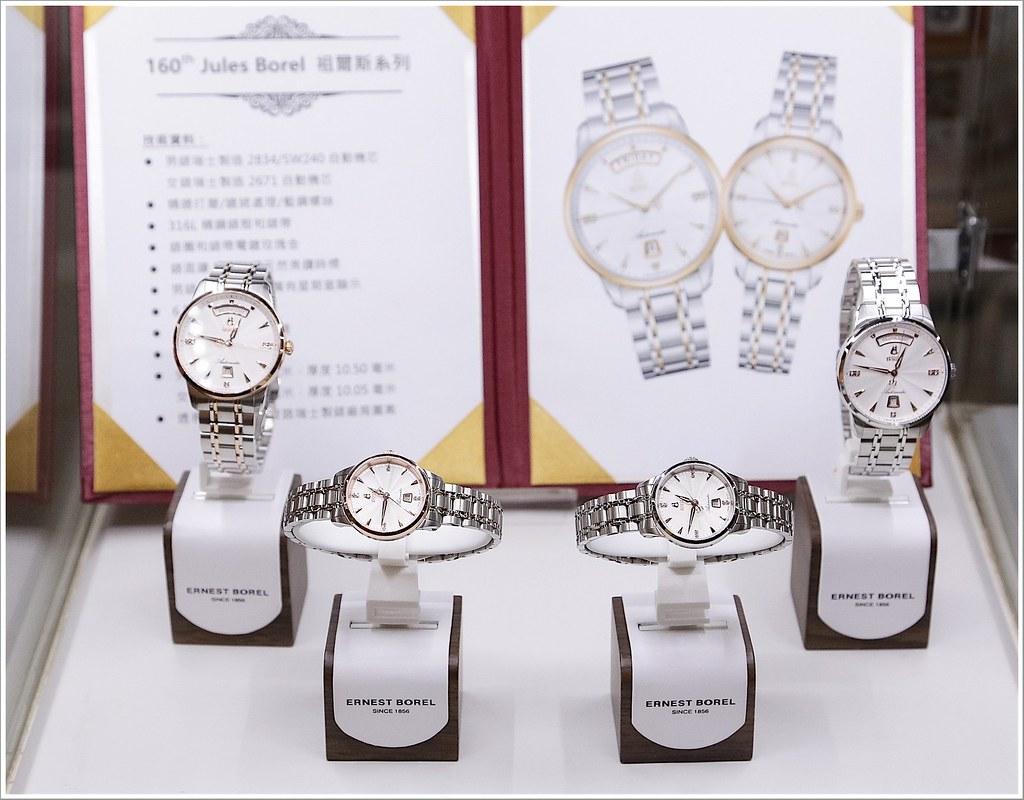 【新聞圖片2】依波路160週年組爾斯系列紀念情侶對錶9160W_呢喃於腕間的專屬愛情