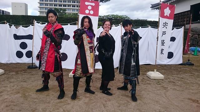 Aki Hiroshima Busho-Tai (and me!)