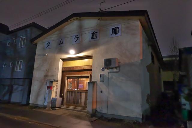 タムラ倉庫_16