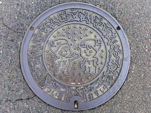 Tsuiki Fukuoka, manhole cover (福岡県築城町のマンホール)