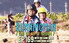 Running Man Ep.169